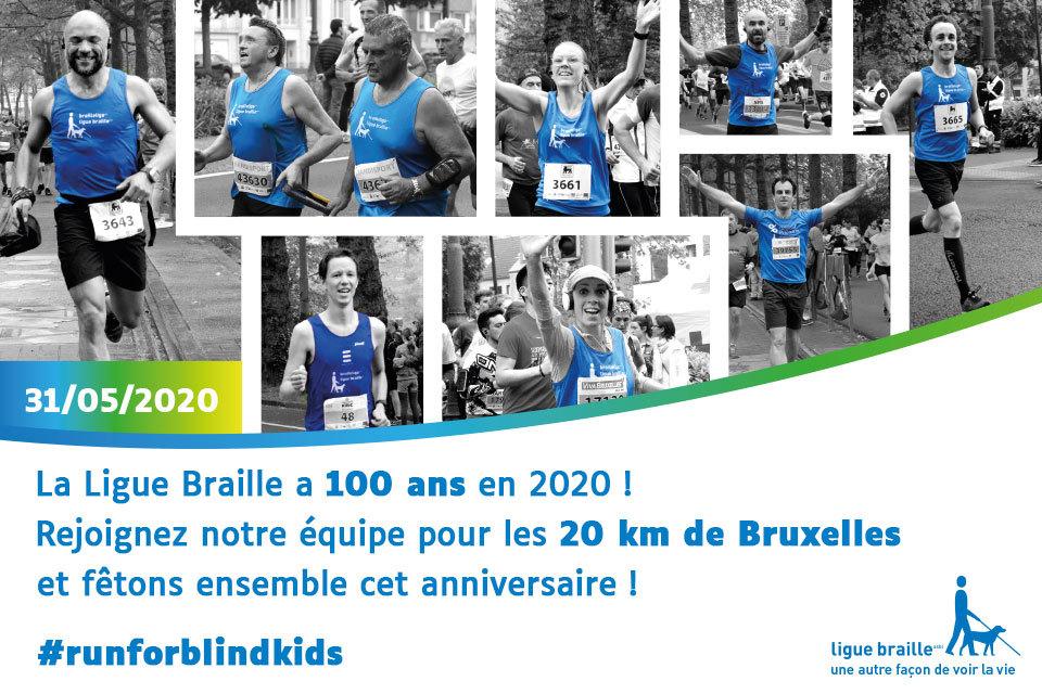 Affiche 20 km 2020